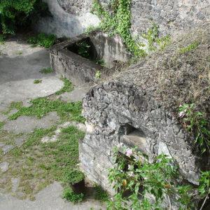 Découvrez l'ile de la Martinique - Cachot-de-Cyparis